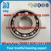 NSK B45-111 B45-111E Z1V1 Z2V2 Deep Groove Ball Bearing 45mm Bore