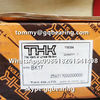 CNC Machine Application THK BK17 Square type Ball Screw Support Slide Units