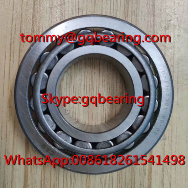 C&U D-1701301-00-00 Tapered Roller Bearing D-1701301-00-00 Differential Bearing